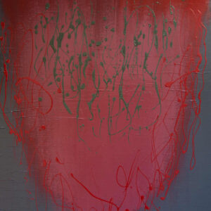Graffiti, Abstract Painting, External Effect Series, Sergey Dronov