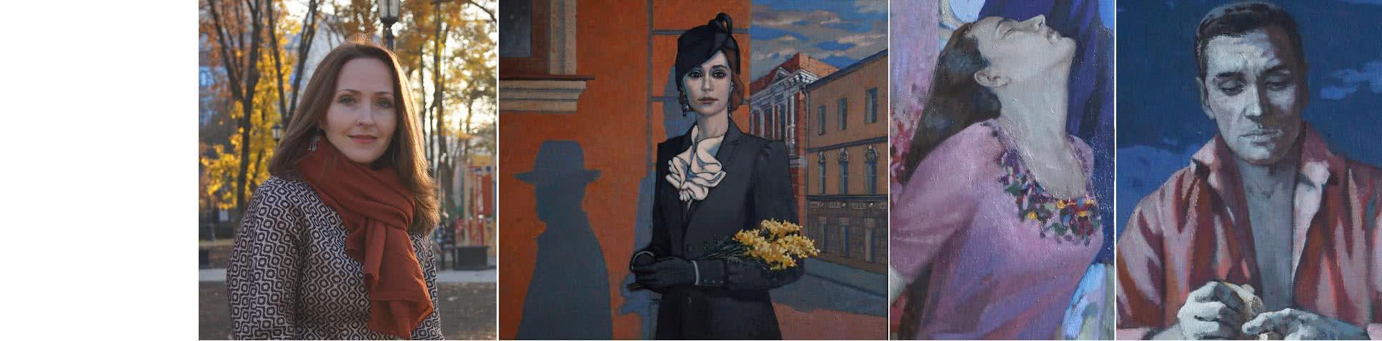Julia Weyss Artist