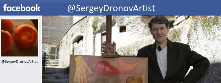 @SergeyDronovArtist Facebook Page
